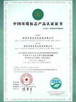 宿州国际注册认证